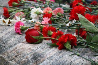 Россия вспоминает жертв сталинских репрессий