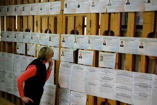 "На Тернопольщине за голос предлагают по 100 грн и ""сто грамм"""
