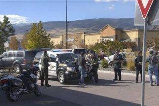 У США співробітник супермаркету обстріляв колег