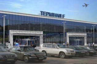 """В """"Борисполе"""" заработал новый терминал"""