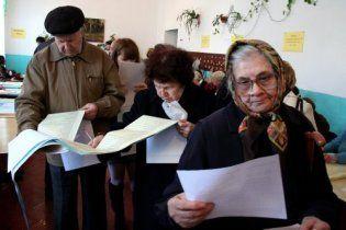 На Закарпатье голосуют за изменение названия города на венгерский