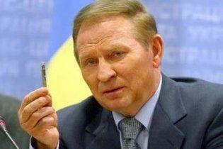 """Кучма: зона вільної торгівлі з ЄС """"роздягне"""" Україну"""