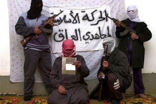 У Багдаді терористи захопили християнську церкву: є жертви
