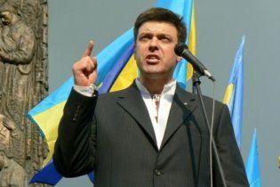 Соціалісти вже побачили, як Тягнибок ділить Україну
