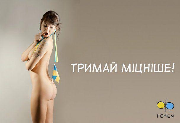 FEMEN полностью разделись, протестуя против продажных выборов