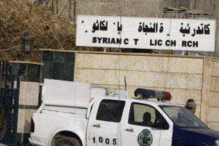 В Ираке смертники совершили двойной теракт: около 20 жертв