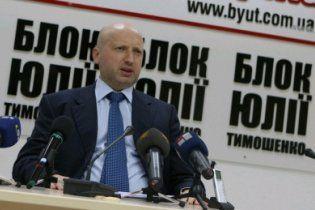 Україна ризикує втратити членство в Інтерполі
