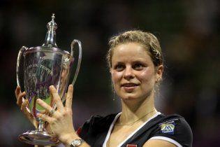 Клійстерс виграла підсумковий тенісний турнір 2010 року (відео)