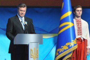 Янукович приказал с размахом отметить 20-летие независимости