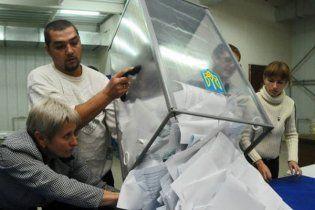 ПР пересчитает голоса в Харькове в режиме он-лайн