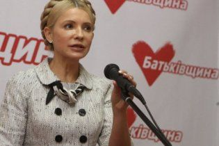 Європа порадила Тимошенко взятися за роботу