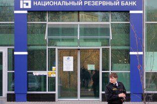 Силовики обшукали банк російського мільярдера Лебедєва