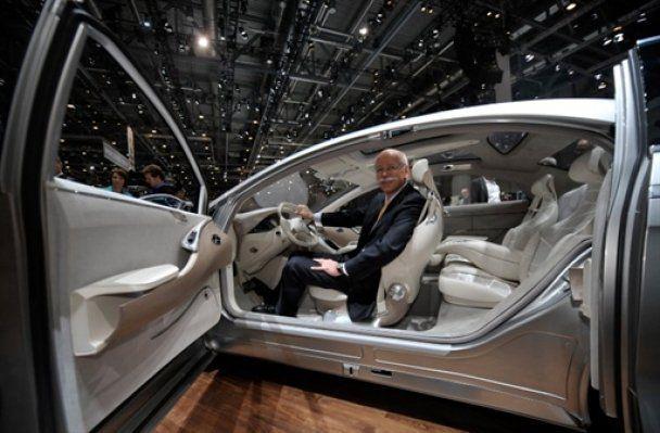 Німці показали автомобіль майбутнього
