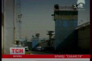 Ув'язнені у Венесуелі українські моряки бояться не дожити до екстрадиції