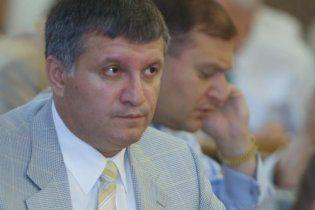 """Добкін """"без іронії"""" запропонував Авакову співпрацю"""