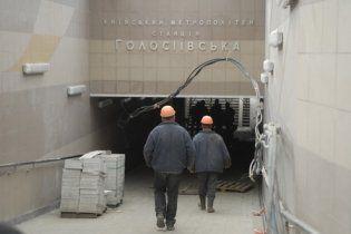 У Києві нарешті відкриють три нові станції метро