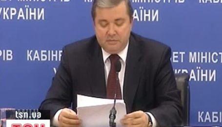Прожиточный минимум в Украине увеличат на 75 гривен