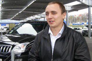 Міським головою Немирова обрали сина мера-хабарника