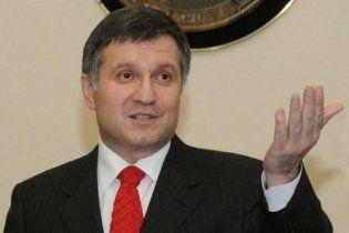 Аваков заявив, що доведе свою перемогу в суді