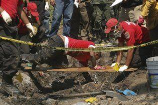 Захоронение людей обнаружено недалеко от курорта Акапулько в Мексике