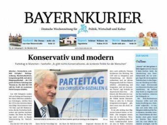 Німецька газета