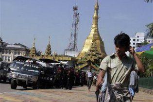 Накануне выборов Мьянма подверглась масштабной компьютерные атаке