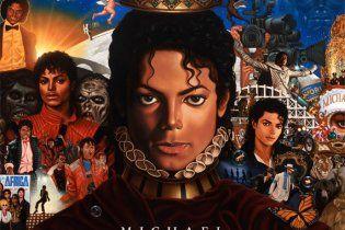 Новий альбом Майкла Джексона отримав назву