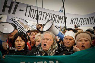 Українські підприємці просять політичного притулку в Гондурасу