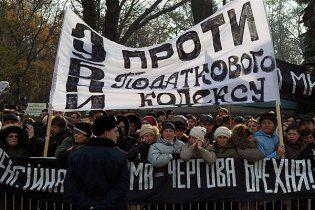 """Підприємці пообіцяли Азарову 16 листопада """"аншлаг"""" перед Радою"""