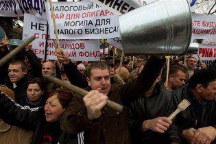 На митинг против Налогового кодекса в Киев подпольно съезжаются предприниматели