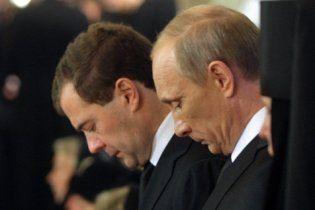 Рейтинги Мєдвєдєва і Путіна впали до рекордного мінімуму