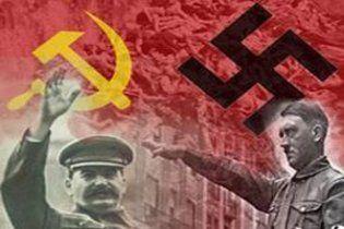 Прокуратура опротестовала запрет советской и нацистской символики во Львове