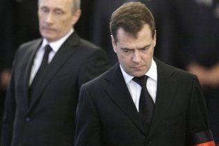 Мєдвєдєв зізнався, що його робота наклала відбиток на стосунках з Путіним
