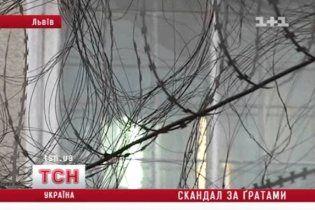 """Екс-керівник Львівського СІЗО отримав три роки умовно за """"рабство"""" в ізоляторі"""