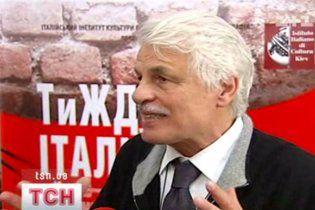 До Києва приїхав секс-символ 90-х - комісар Каттані