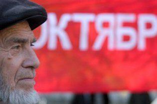 Кримські комуністи оголосили голодування