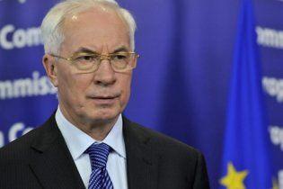 """Азаров предложил Австрии """"вложиться"""" в украинскую трубу"""