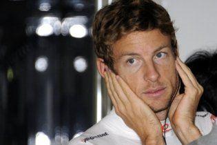 McLaren збільшить зарплату Баттона, щоб втримати його