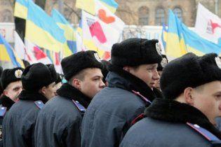 Харків готується до Майдану