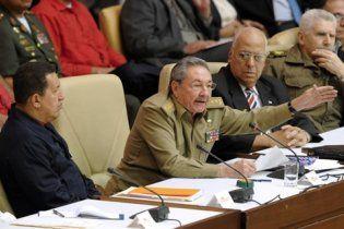 На Кубе проведут первый за 13 лет съезд Компартии