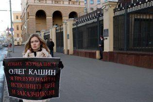 У Москві проведуть мітинг на підтримку Олега Кашина