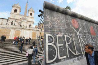 У Німеччині 21-а річниця падіння Берлінської стіни
