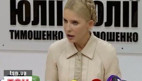 Тимошенко обжалует результаты выборов в Европейском суде