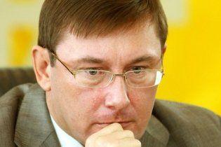 Луценко вважає, що його можуть заарештувати