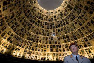 Європа витратить 7 млн євро на вивчення Голокосту