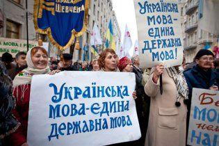 У Януковича похвастались, как Азаров учит украинский язык, а Табачник украинизирует народ