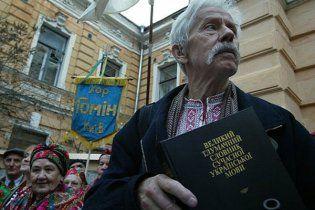У Табачника відзвітували про популяризацію української мови