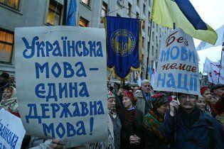 Колеснікова і Могильова на Львівщині примусять розмовляти українською