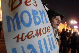 На Луганщині українську школу хочуть перетворити на офіс Партії регіонів