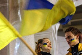 В Донецке состоялся митинг против закрытия украинской школы